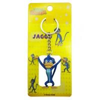 Jaggu Key Chain