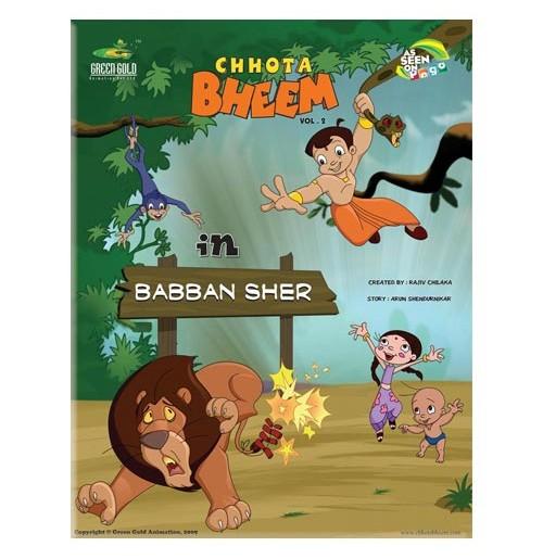 Babban Sher - Vol. 2