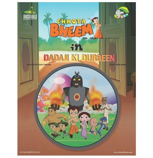 Dadaji Ki Durbeen - Vol. 102