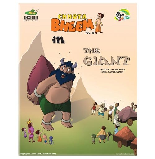 THE GIANT - Vol. 10