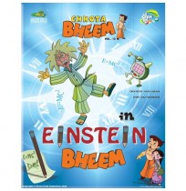 Einstein Bheem - Vol. 13