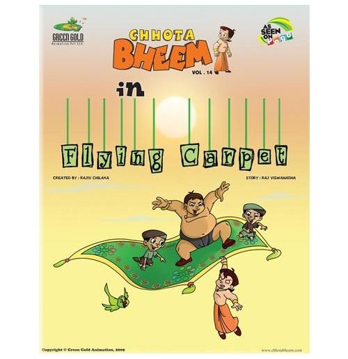 Flying Carpet - Vol. 14