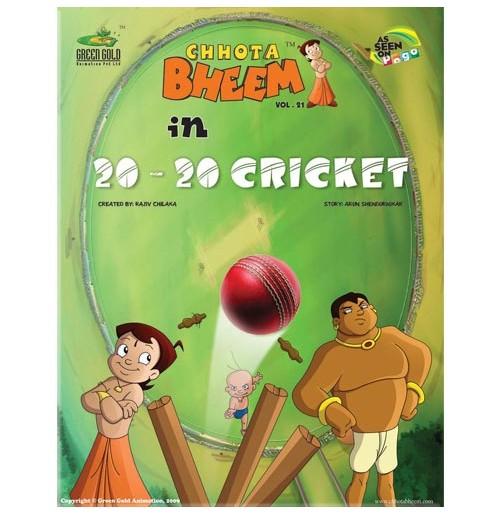 20-20 Cricket Vol. 21