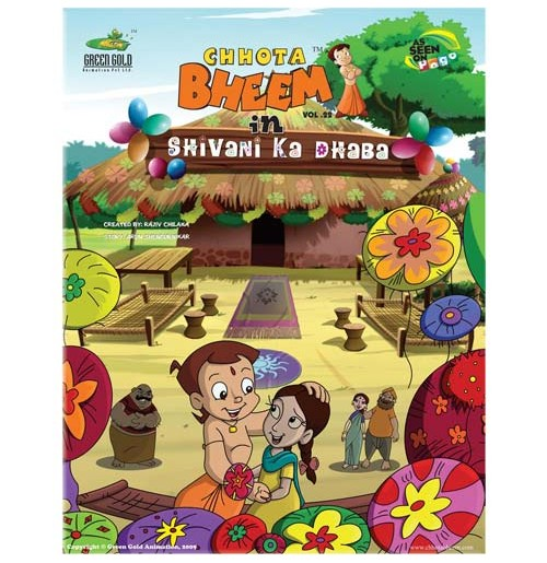 Shivani Ka Dhaba - Vol. 22