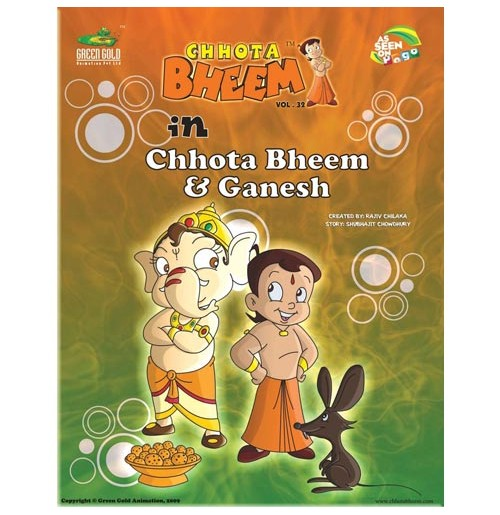 Chhota Bheem and Ganesh - Vol. 32