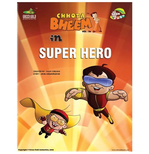 Super Hero - Vol. 36