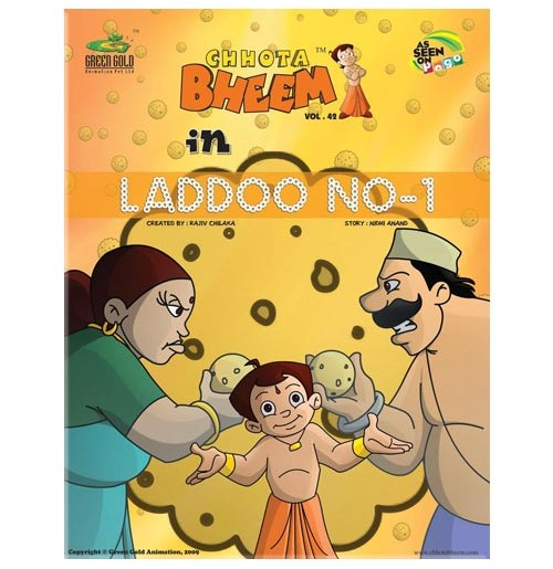 Laddoo No.1 - Vol. 42