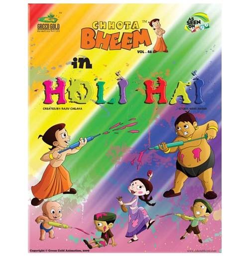 Holi Hai - Vol. 46