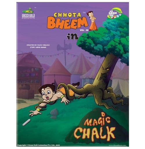 Magic Chalk - Vol.58
