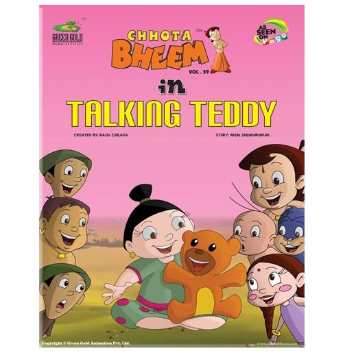 Talking Teddy - Vol.59