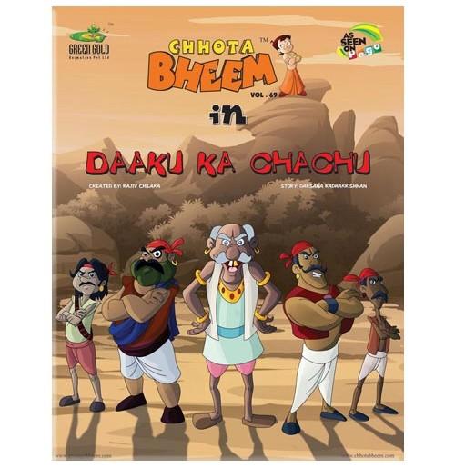 Daaku Ka Chachu - Vol. 69