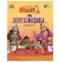 Khusti Ka Muqabla -  Vol. 72