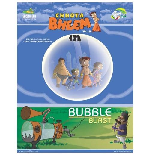 Bubble Burst - Vol. 88