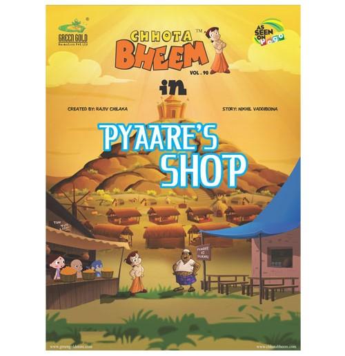 Pyaares Shop - Vol. 90