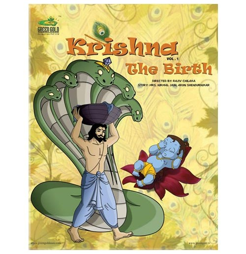 Krishna The Birth - Vol. 1