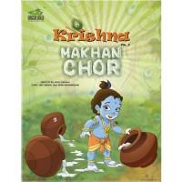 Krishna Makhan Chor - Vol. 2