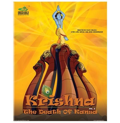 Krishna The Death Of Kansa - Vol. 4