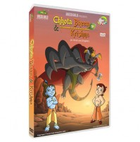 Chhota Bheem and Krishna - Movie