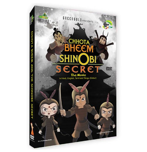 Shinobi Secret - Movie