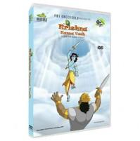 Krishna Kansa Vadh Movie