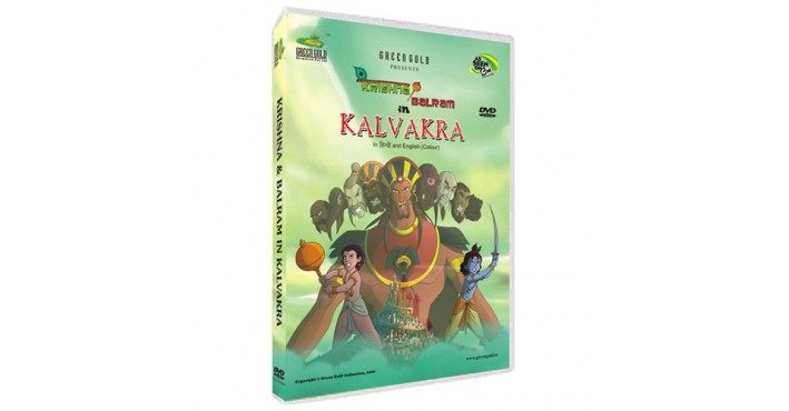 Buy Krishna Balram Movie Collection at Green Gold Store