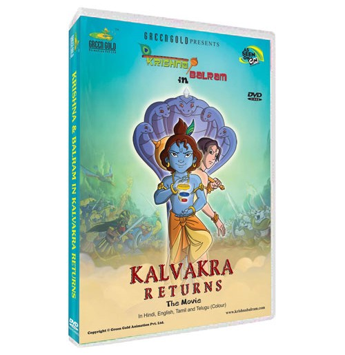 Krishna Balram - Kalvakra Returns Movie