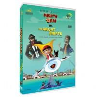 Mighty Raju The Great Pirate - Movie
