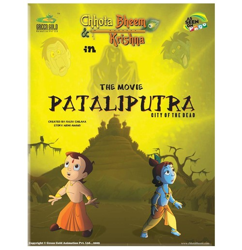 Chhota Bheem and Krishna In Pataliputra - Comic