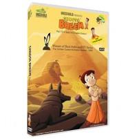 Chhota Bheem DVD - Vol. 13