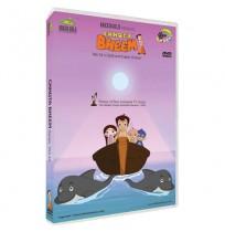 Chhota Bheem DVD - Vol. 16