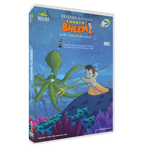 Chhota Bheem DVD - Vol. 23