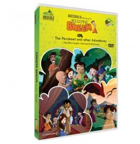 Chhota Bheem DVD - Vol. 28