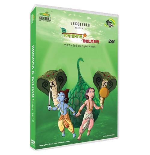 Krishna Balram DVD - Vol. 2