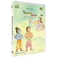 Krishna Balram DVD - Vol. 4