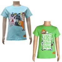 Boys T-Shirt Combo - Green and Blue