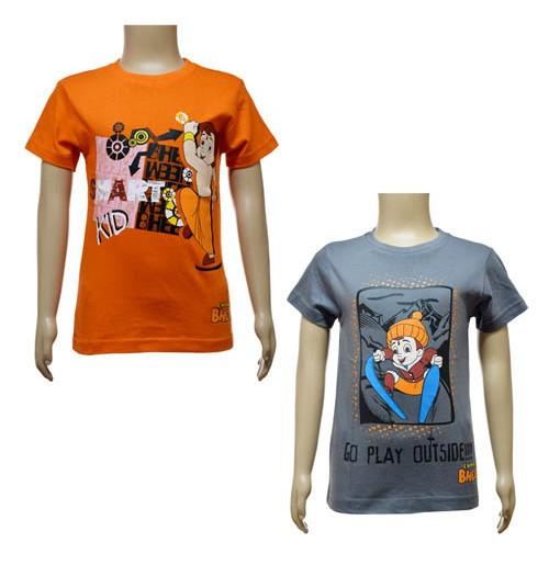 Boys T-Shirt Combo - Orange and Dark Grey