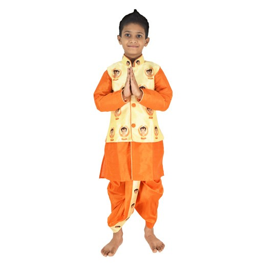 Ethnic Wear - Boys Dhoti Kurta 4 Pc Set