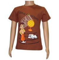 Chhota Bheem Boys T-Shirt - Brown