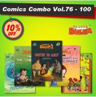 Chhota Bheem Comic Combo Offer - 4
