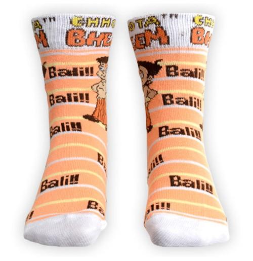 Chhota Bheem Socks - Orange