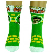 Boys Socks - Full Length - Green