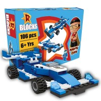 R BLOCKS - Racing Car