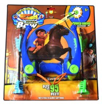 Super Bheem Air Hunter